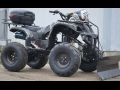 Vand ATV 250cc Grizzly  10 Offroad